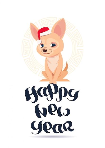 サンタの帽子でかわいいチワワ犬と幸せな新年のグリーティングカード Premiumベクター