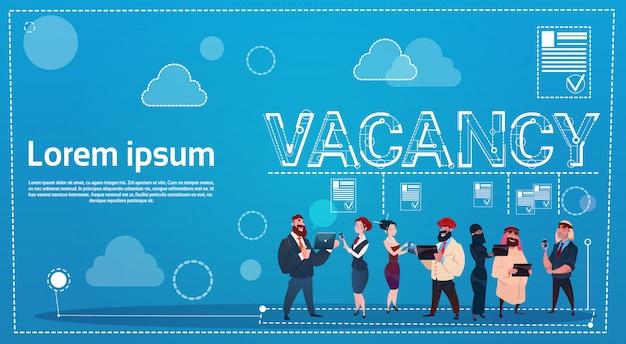ビジネスピープルグループ空室検索従業員の地位人事採用 Premiumベクター