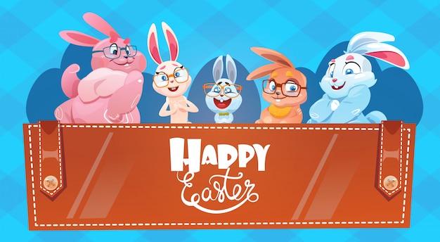 ウサギ飾られたカラフルな卵イースターホリデーシンボルグリーティングカード Premiumベクター