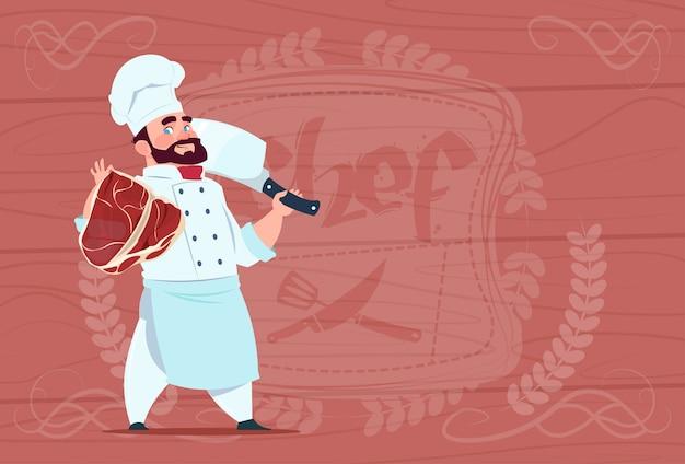 シェフクック持株包丁ナイフと肉笑みを浮かべて漫画チーフホワイトレストラン制服を着た木製の織り目加工の背景 Premiumベクター