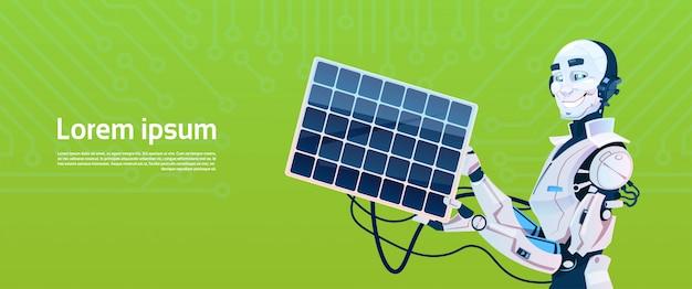 ソーラーパネル電池から充電する現代のロボット、未来の人工知能メカニズム技術 Premiumベクター