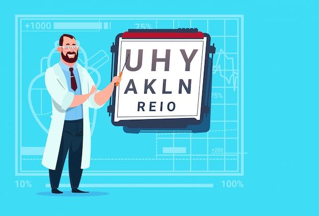 視覚テストの医者の眼科医の労働者病院の医者の眼科医 Premiumベクター