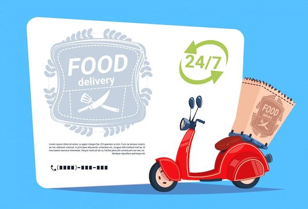 Шаблон службы доставки еды баннер эмблема концепция мотоцикл Premium векторы