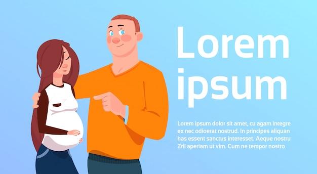 コピースペースを背景に妊娠中の女性を抱きしめる親男 Premiumベクター