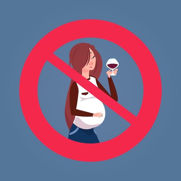 妊娠中の女性がアルコールを飲むとサインを交差 Premiumベクター