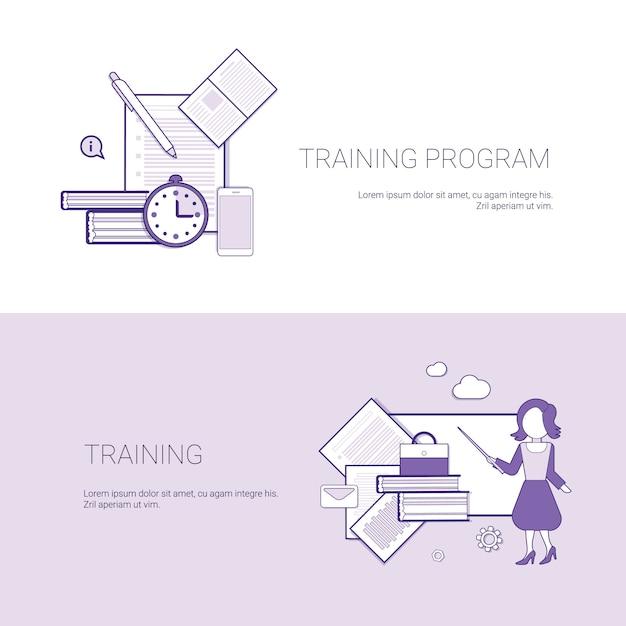 コピースペースを持つトレーニングプログラムバナービジネスコンセプトテンプレートの背景のセット Premiumベクター