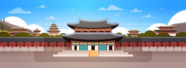 韓国のランドマーク有名な宮殿伝統的な韓国寺院の風景 Premiumベクター