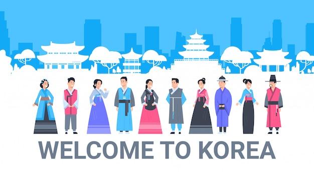 Добро пожаловать в корею люди в традиционных костюмах над дворцом знаменитые достопримечательности кореи силуэт туризм Premium векторы
