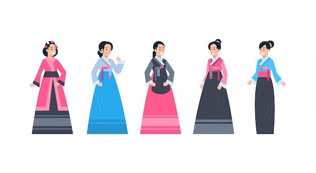 古代韓国の服を着ている女性の韓国の伝統的な服セット孤立したアジアの衣装のコンセプト Premiumベクター