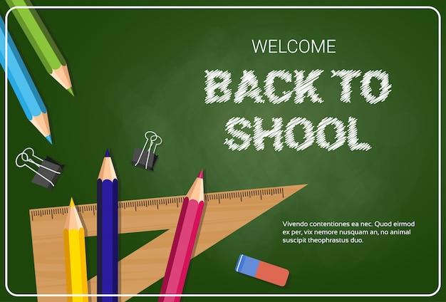 学校ポスターへようこそカラフルなクレヨン鉛筆と定規 Premiumベクター
