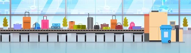 Багажная карусель в аэропорту Premium векторы