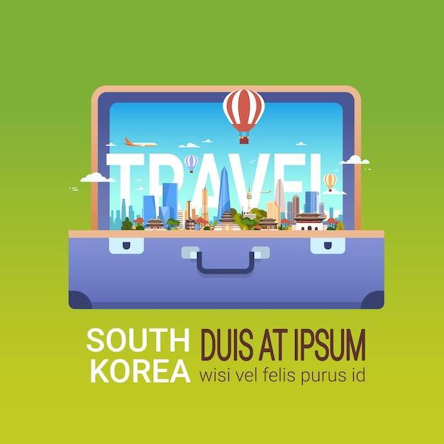 ソウル市の風景 Premiumベクター