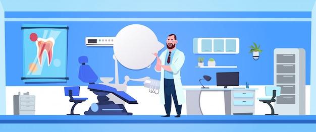 歯科医院インテリア歯科医病院以上の男医 Premiumベクター