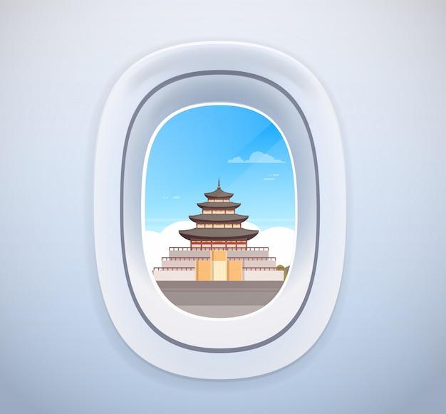 飛行機の窓からの伝統的な韓国宮殿のランドマークビュー Premiumベクター