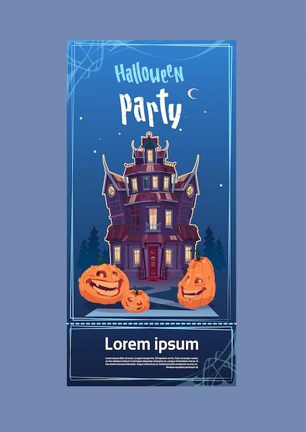 Шаблон плаката вечеринки в честь хэллоуина. готический замок с привидениями в лунном свете Premium векторы