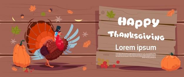 С днем благодарения осень традиционная урожай поздравительная открытка с турцией Premium векторы