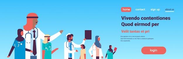 グループアラビア医師聴診器医療会議コンセプト Premiumベクター