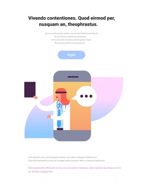 アラビア語の医者を保持するクリップボードモバイルアプリケーションバブルチャット医療オンライン Premiumベクター