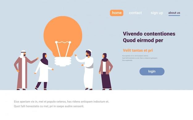 Группа арабских людей мозгового штурма новая идея баннер Premium векторы