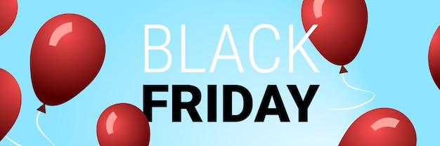 黒い金曜日の特別オファーブルーセール割引フラット上の赤い気球の大きな販売ポスター Premiumベクター