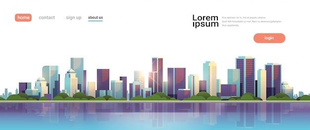 大きな近代的な都市の高層ビルのパノラマビュー Premiumベクター