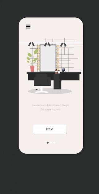 Современная парикмахерская с креслом зеркало и мебель салон красоты концепция смартфон экран мобильное приложение вертикальный Premium векторы