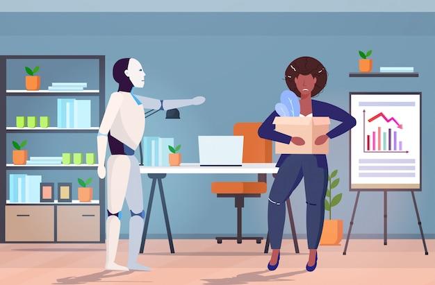 ロボットは仕事から人間を追い出しました Premiumベクター