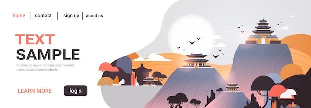 Пагода здания в традиционном стиле павильоны архитектура азиатский пейзаж пейзаж фон горизонтальный копия пространство Premium векторы