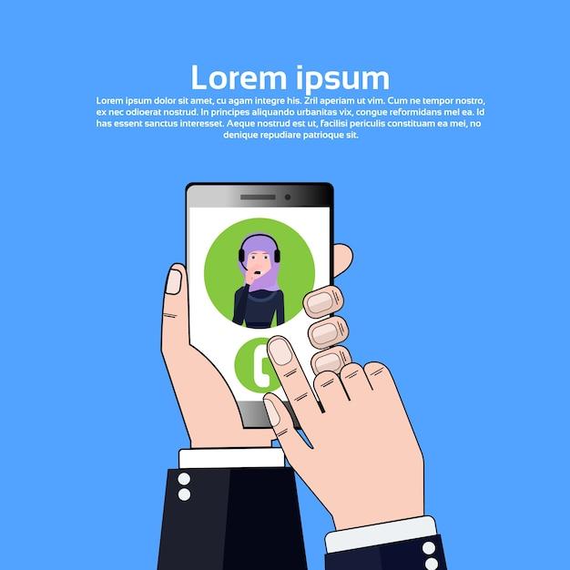電話アプリケーション Premiumベクター