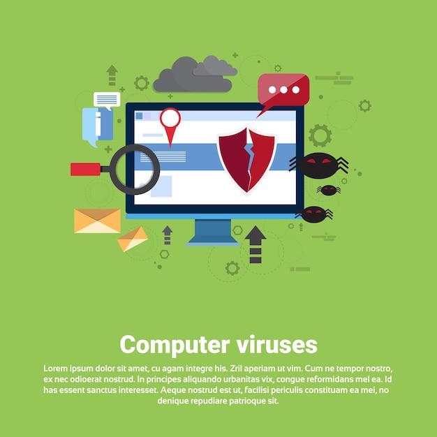 コンピュータウイルスデータ保護のプライバシー Premiumベクター