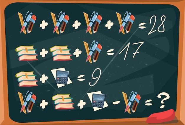 数学的加算減算パズル Premiumベクター