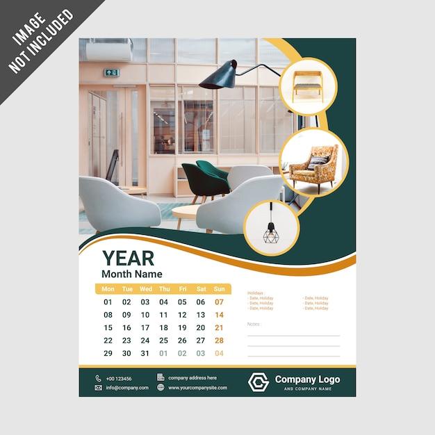 カレンダーデザインテンプレート Premiumベクター