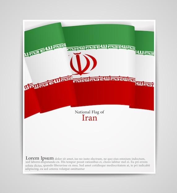 Брошюра с национальным флагом ирана Premium векторы