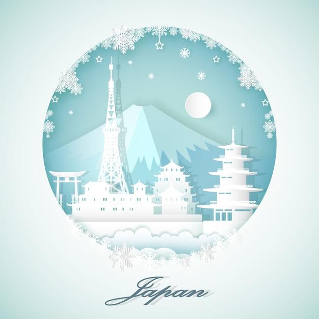 日の出と一緒に雪片を丸ごと日本に旅行する。 Premiumベクター