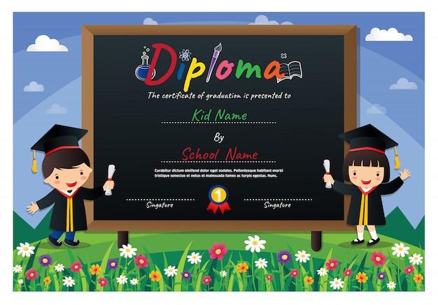 Диплом дошкольного диплома красочный Premium векторы
