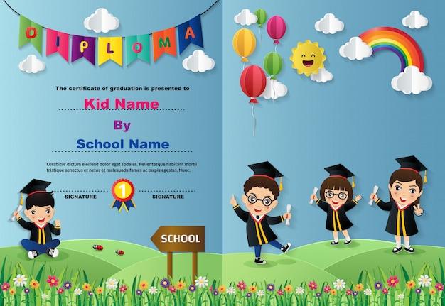 就学前の子供の卒業証明書テンプレート Premiumベクター