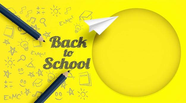学校のデザインに戻る鉛筆と黄色の紙の背景に描画 Premiumベクター
