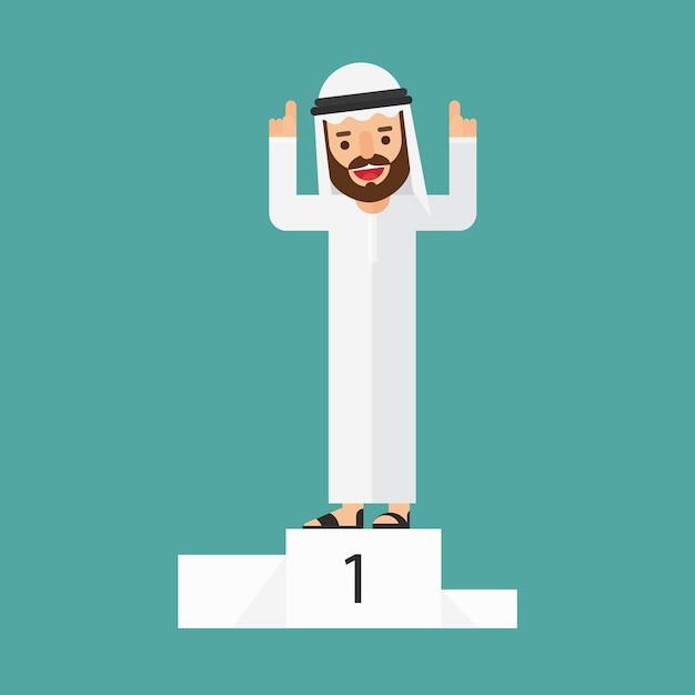 勝つ表彰台に立っているアラビア語のビジネスマン Premiumベクター
