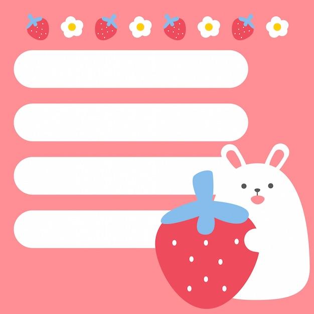 私の恋人になって。バレンタインデーのバナー、背景、チラシ、かわいい動物とプラカード。スクラップブッキングのための休日のポスター。挨拶、装飾、お祝い、招待状のベクトルテンプレートカード Premiumベクター