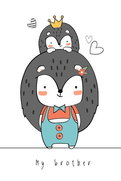 かわいい手描きのヤマアラシ家族挨拶漫画落書き Premiumベクター