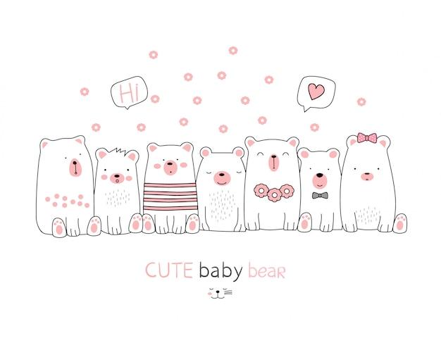 白い背景の上のかわいいクマ動物漫画。手描きスタイル Premiumベクター