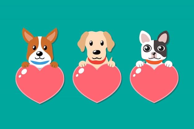 Векторный мультфильм набор собак с признаками сердца Premium векторы
