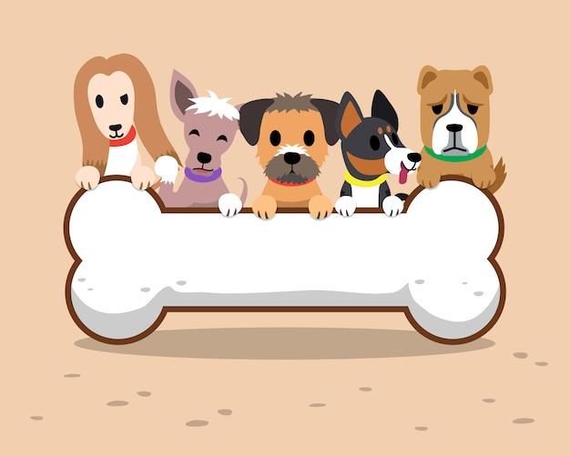 Мультяшные собаки и большой знак кости Premium векторы