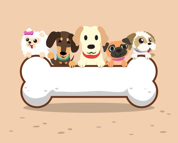Мультяшные собаки с большим костяком Premium векторы