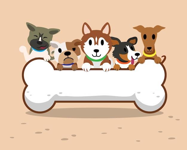 Собаки с большой костью Premium векторы