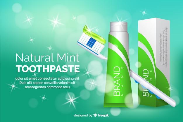 歯磨き粉の広告 無料ベクター