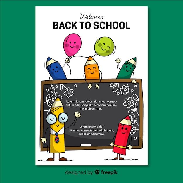 学校カードテンプレートに引き戻される手 無料ベクター