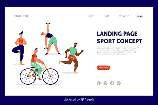 スポーツランディングページフラットデザイン 無料ベクター