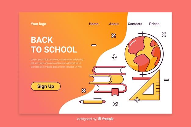 Вернуться на страницу школы Premium векторы