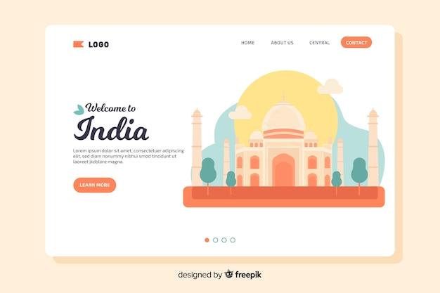インドのランディングページへようこそ 無料ベクター